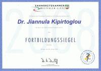 Fortbildungssiegel-2008
